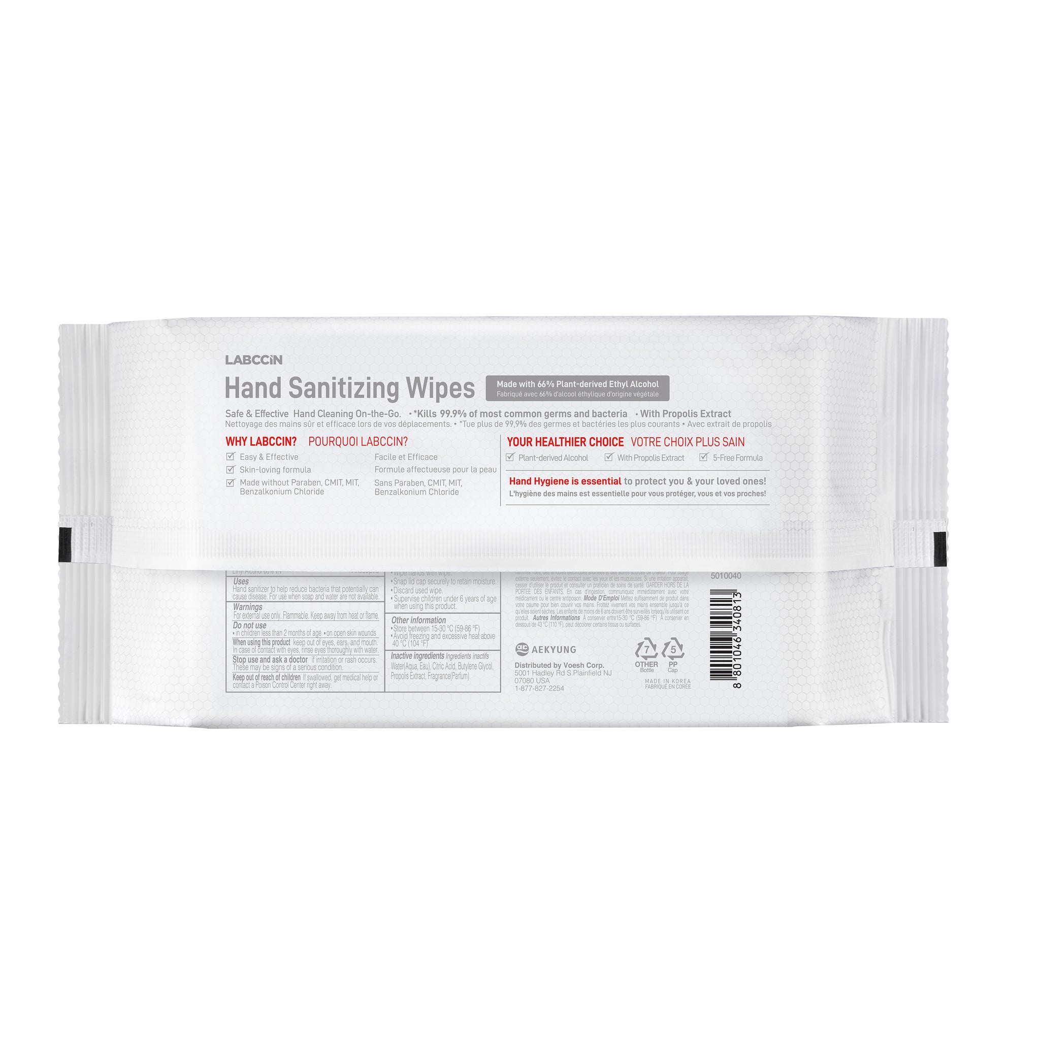 Antibacterial Hand Sanitizing Wipes - 60 ct