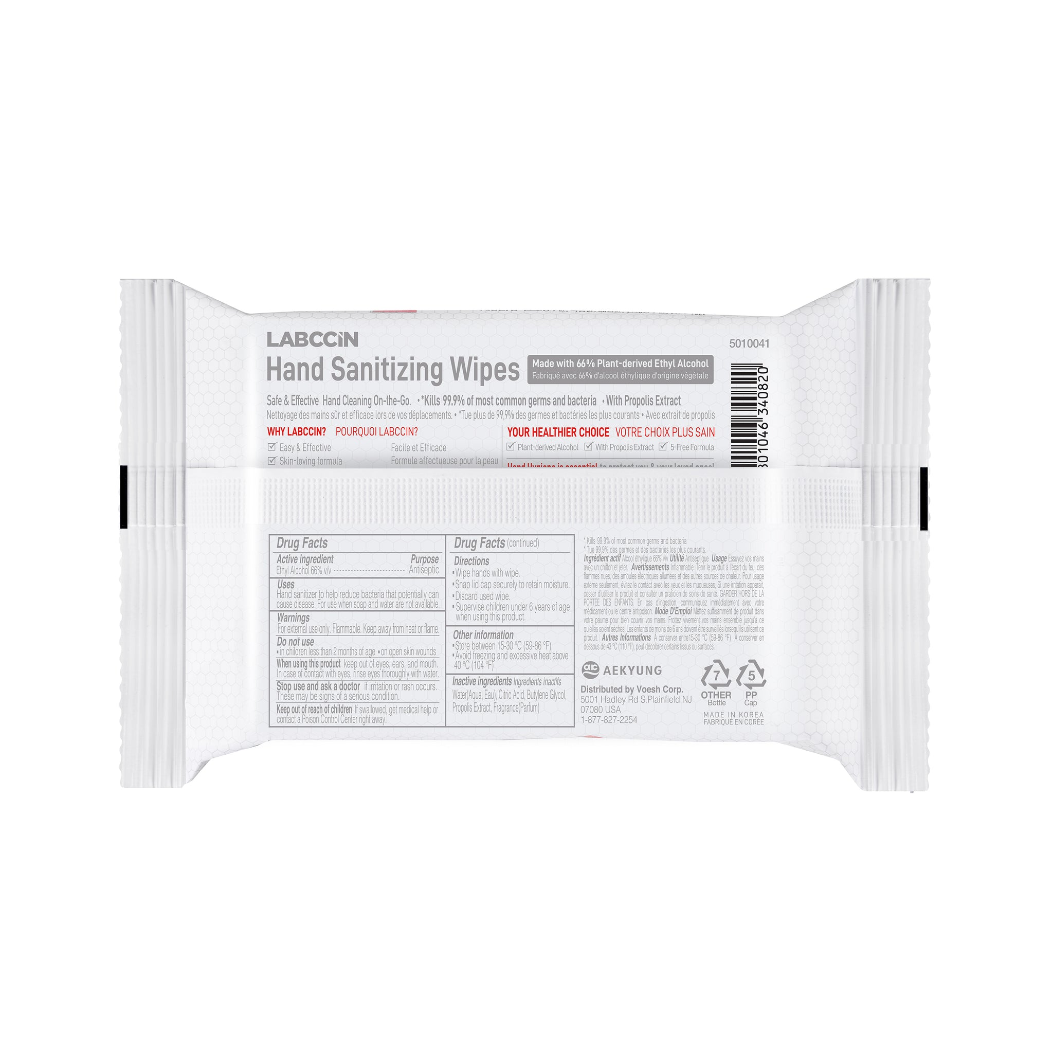 Antibacterial Hand Sanitizing Wipes - 10 ct