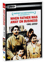 Load image into Gallery viewer, When Father Was Away On Business (1985) UK Region 2 compatible ALL REGION DVD a.k.a. Otac na sluzbenom putu