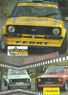 Ford Escort MK II Challenge 2004: Carlow Car Club/On The Limit Sports - The Ford Escort: The Most Successful Rally Car Ever