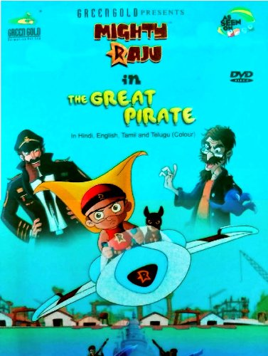 Mighty Raju in The Great Pirate