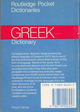 Load image into Gallery viewer, English-Greek, Greek-English Dictionary (Routledge pocket dictionaries)
