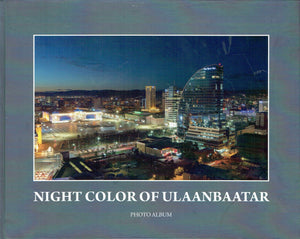Night Color of Ulaanbaatar: Photo Album