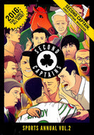 Second Captains Sports Annual Vol. 2 (2016)