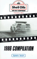 Shell Oils Open Rally Championship - 1986 Compilation, produced by AMTV - Sports Seen [VHS]