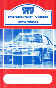 1983 Manx Rally - Motorsport Videos/BHP [VHS]