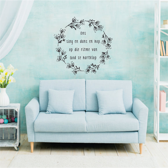 Ons Sing Dance Vinyl Wall Art