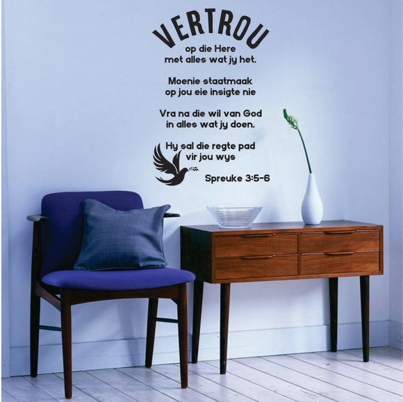 Vertrou Vinyl Wall Art