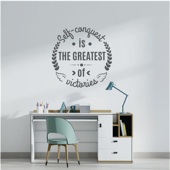 Self Conquest Vinyl Wall Art