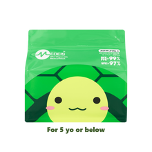 Load image into Gallery viewer, TURTLE GREEN<br>6 color earloops<br>12cm Length / For 5 yo or below | 30pcs per bag