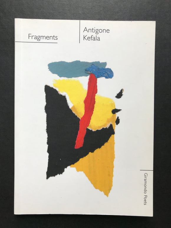 Kefala, Antigone -Fragments