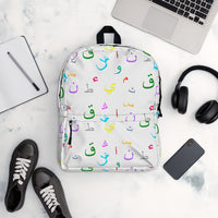 White modern backpack with Colourful Arabic letters (حروف عربية) - Shaggaggy