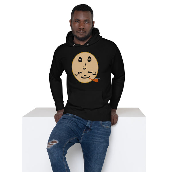 Men's Hoodie Arabic rule - Shaggaggy