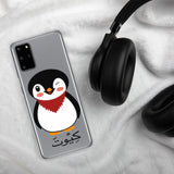 Samsung Case with Cute Penguin (كيوت) - Shaggaggy