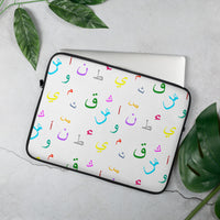 White Laptop Sleeve Colourful Arabic letters (حروف عربية) - Shaggaggy