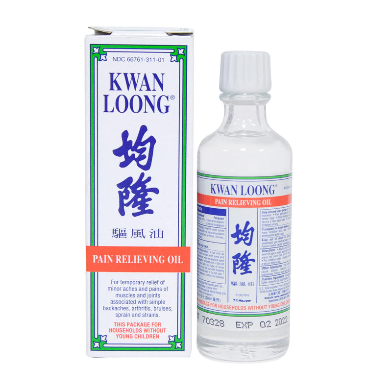 Kwan Loong Pain Relieving Oil, 1oz