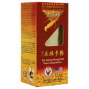 Prince of Peace American Ginseng Powder, 1.5oz