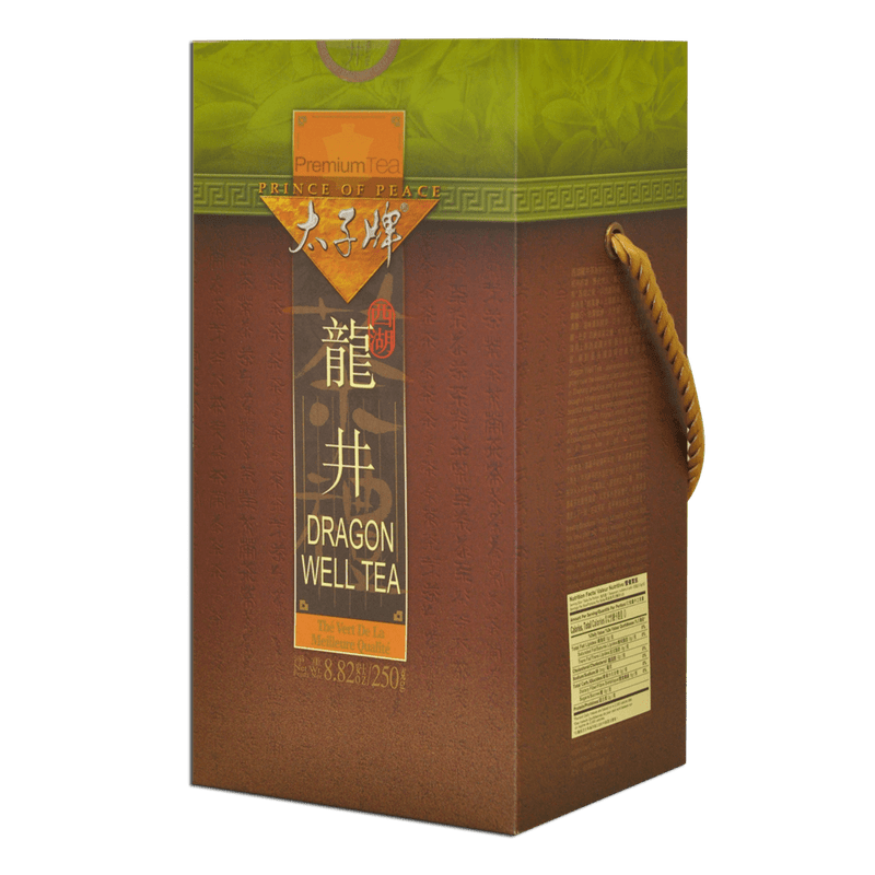 Prince of Peace Dragon Well Tea- Loose Tea Leaves, 250g