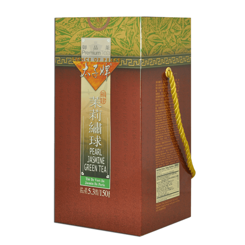 Prince of Peace Pearl Jasmine Green Tea - Loose Tea Leaves, 150g