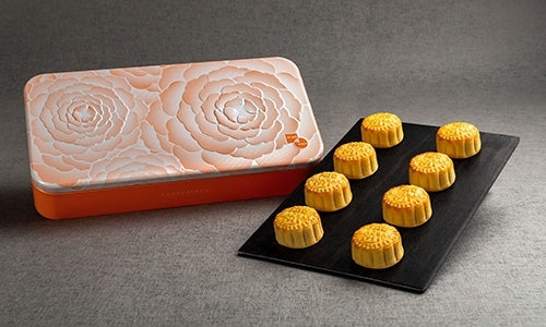 Wing Wah Molten (Lava) White Lotus Seed Paste Mooncake, 8 pcs (Presale Discount, order by 8/21)