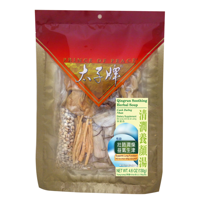Prince of Peace Qingrun Soothing Herbal Soup, 130g