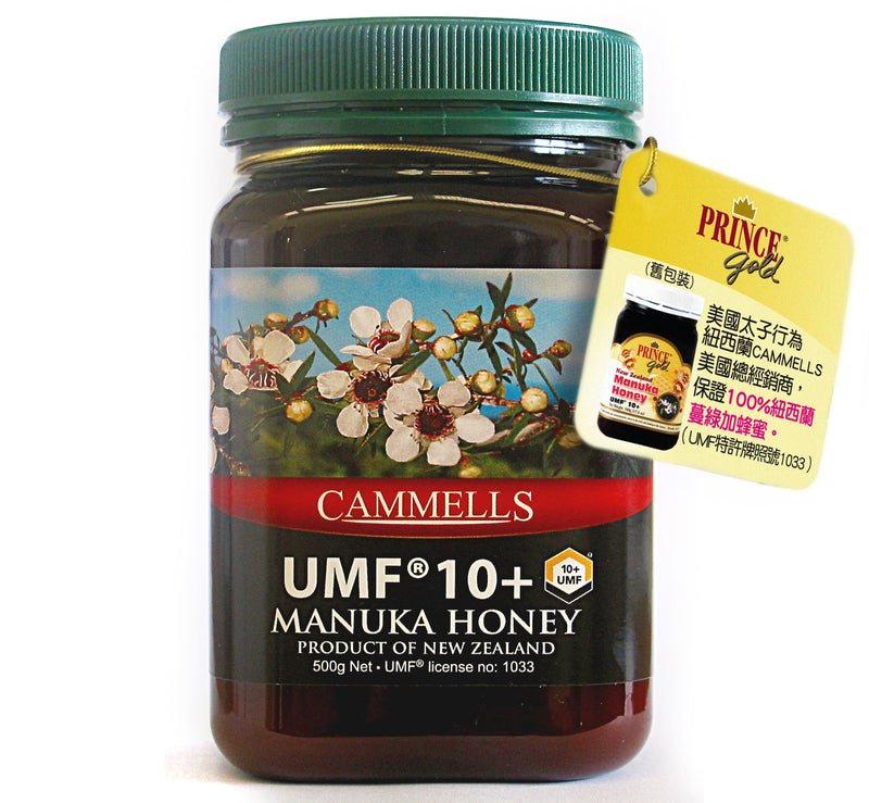 Cammells New Zealand Manuka Honey UMF10+, 500g