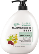 Tsaio Silky-Smooth Volumizing Shampoo with Meadowfoam Seed Oil & Beet, 850ml
