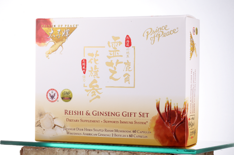 Prince of Peace Japanese Hokkaido Deer Horn Shaped Reishi, 60 capsules & Wisconsin American Ginseng, 120 capsules (Gift Set)
