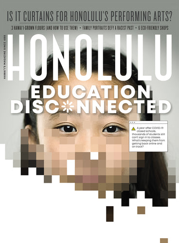 HONOLULU Magazine April 2021 Issue