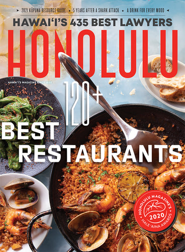 HONOLULU Magazine December 2020 Issue