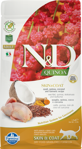 FARMINA QUINOA SKIN & COAT QUAIL CAT 1.5KG