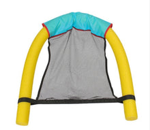 Load image into Gallery viewer, Swimming Pool Foldable Inflatable Floating Chair