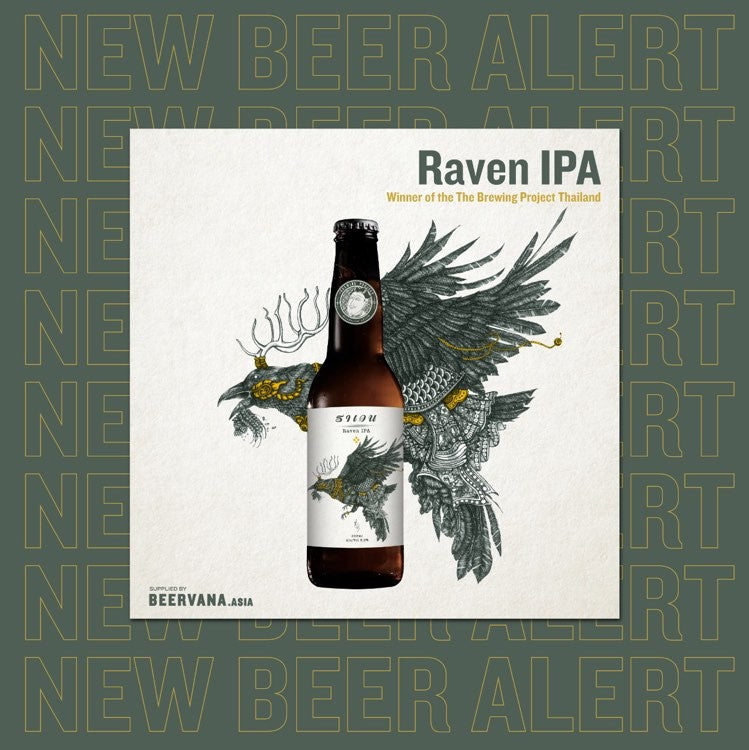 The Brewing Project Thailand Raven IPA