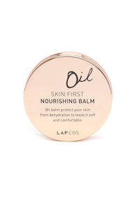 Lapcos Skin First Nourishing Balm - Rose