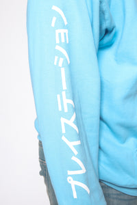 PlayStation International Hoodie - NeonBlue Angle 13