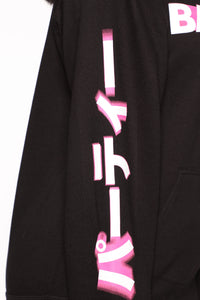 Foreign Babe Hoodie - Black Angle 8