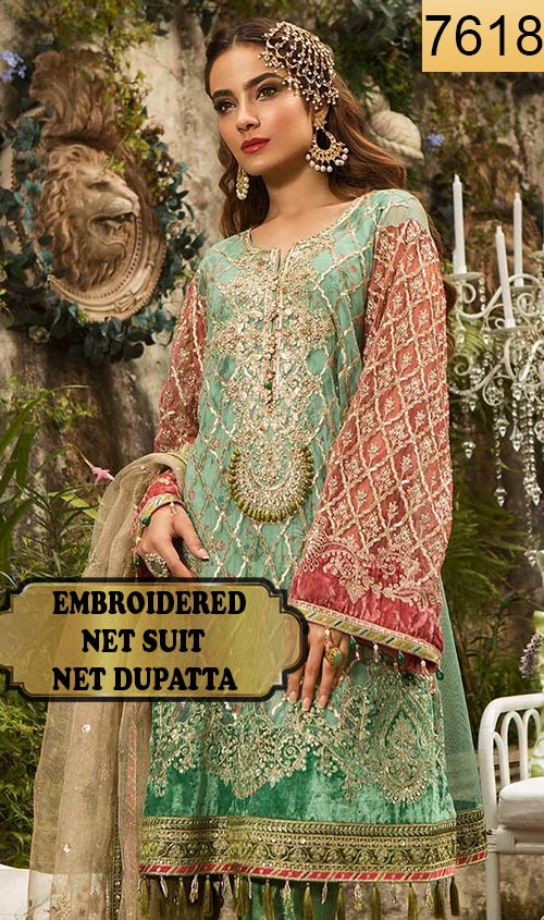 WYJB-7618 - FULL EMBROIDERED DESIGNER 3PC NET SUIT WITH NET DUPATTA - PARTY WEAR DRESS 2019 / 2020