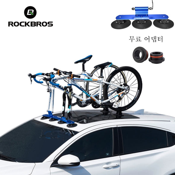 Bike Bicycle Carrier Bike Car Racks Suction Cups Roof-Top Trunk Bike Roof Holder