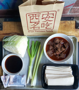 N2 Spicy & Tingly Beef Hand-Ripped Noodles Meal Kit
