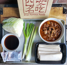 Load image into Gallery viewer, N3 Mt. Qi Pork Hand-Ripped Noodles Meal Kit