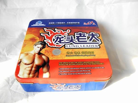 Sex Pills - 10 X Lung Leader Sex Pills Herbal Male Enhancement