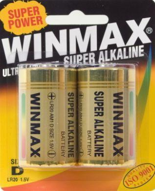 Stationary - Winmax Super Alkaline C Size Carded 2Pk Battery