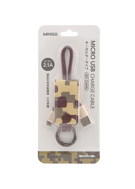 Miniso Camouflage Micro Charging Cable with Key Chain (Green) 500018384