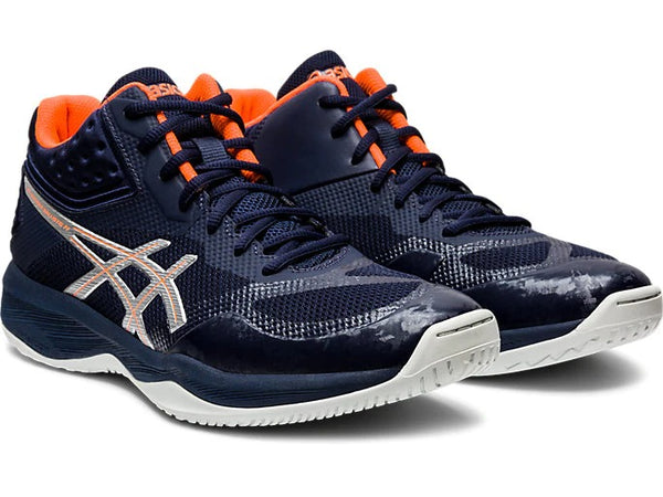 Asics Netburner Ballistic Ff Mt 1051A003-403 Volleyball Court Shoes (M)