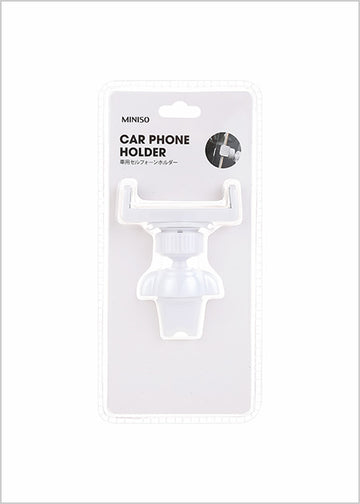 Miniso Car Phone Holder 2006888110105