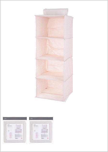 Miniso Stripes Series- Large 4-compartment Hanging Organizer (Pink) 2007093012109