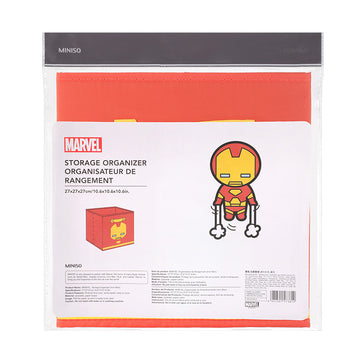 Miniso MARVEL  Storage Organizer,Iron Man 2007246110102