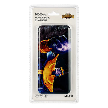 MINISO MARVEL COLLECTION POWER BANK (THANOS) 2008091412106 POWER BANK