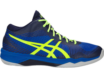 Asics Volley Elite B700N-407 VolleyBall Court Shoes (m)