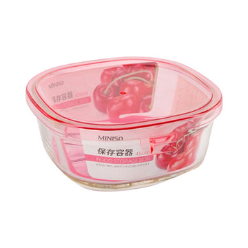 Miniso 450ml Food Container?Light Pink? 0100026371